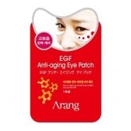 EGF Anti-Aging Eye Patch
