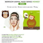 Animal Mask Series