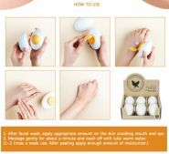 Smooth Egg Skin Re Birth Peeling Gel