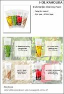Daily Garden Cleansing Foam New купить