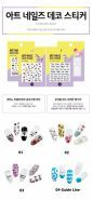 Art Nails Deco Sticker Holika Holika купить