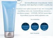 Acence Anti Blemish Foam Cleanser