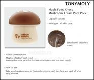 Magic Food Choco Mushroom Cream Pore Pack отзывы