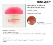 Magic Food Strawberry Mushroom Sugar Scrub купить