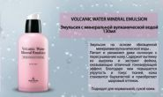 Volcanic Water Mineral Emulsion description