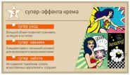 Ultra Repair Wonder Cream отзывы