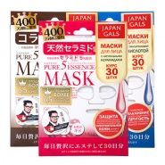 Pure 5 Essence Mask 30pcs
