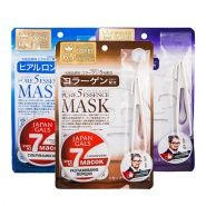 Pure 5 Essence Mask 7pcs