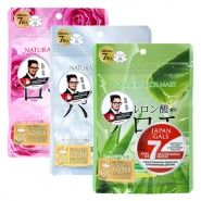 Japan Gals Natural Mask 7pcs