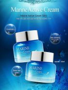 Marine Active Cream The Skin House купить