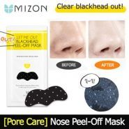 Let Me Out Blackhead Peel Off Mask Mizon отзывы