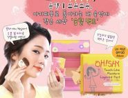 Touch-like Moisture Layered Pact отзывы