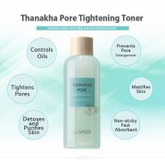 Thanakha Pore Tightening Toner The Saem