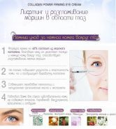 Collagen Power Firming Eye Cream 10ml (Tube) Mizon