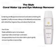 The Style Coral Water Lip and Eye Makeup Remover отзывы
