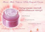 Mela Defense White Capsule Cream description