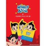 Mighty Atom Real Made Mask Sheet description