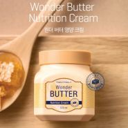 Wonder Butter Nutrition Cream Tony Moly