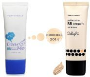 Delight Petite Cotton BB Cream