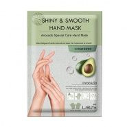 Shiny & Smooth  Hand  Mask