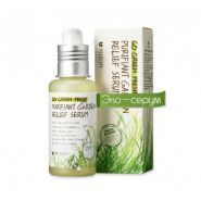 Purifiant Garden Relief Serum description
