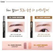 Oops Dual Tint Brow description