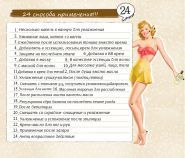 Multi 24 Enrich Dry Oil Mizon купить