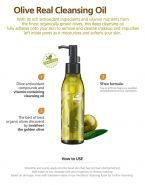 Olive Real Cleansing Oil Innisfree купить