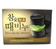 Hardwood Charcoal Scrub Body Soap description