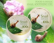 Snail Firming and Moisture Soothing Gel description
