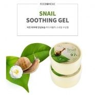 Snail Firming and Moisture Soothing Gel купить