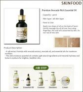 Premium Avocado Rich Essential Oil SKINFOOD купить