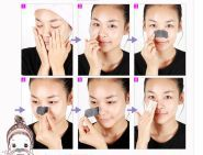 Blackhead Zero Nose Patch Set Lioele отзывы