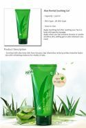 Aloe Revital Soothing gel купить