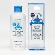 Real Art Nowash Cleansing Water Hydra Etude House отзывы