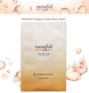 Moistfull Collagen Mask Sheet купить