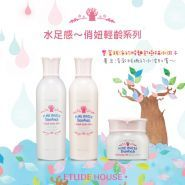 Pure Water Baobab Moist Cream Etude House