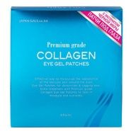 Premium Grade Collagen Eye Gel Patches
