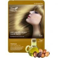 Argan Oil Silky Hair Pack