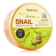 Snail Moisturizing Soothing Gel
