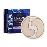 B-glucan Deep Firming Eye Mask