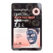Charcoal Black Face Mask
