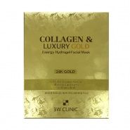 Collagen & Luxury Gold Energy Hydrogel Facial Mask