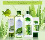 Aloe 90% Soothing Gel 75 ml