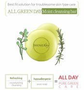 Pure Green AC Control Cleansing Bar