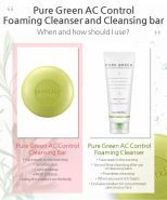 Pure Green AC Control Cleansing Bar отзывы