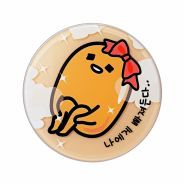 Gudetama Lazy And Easy Face 2 Change Photo Ready Cushion BB Set C