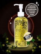 Olive 90% Cleansing Oil