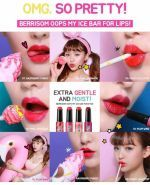 Oops My Ice Bar for Lips Berrisom отзывы
