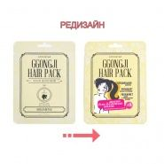 Ggongji Hair Pack отзывы